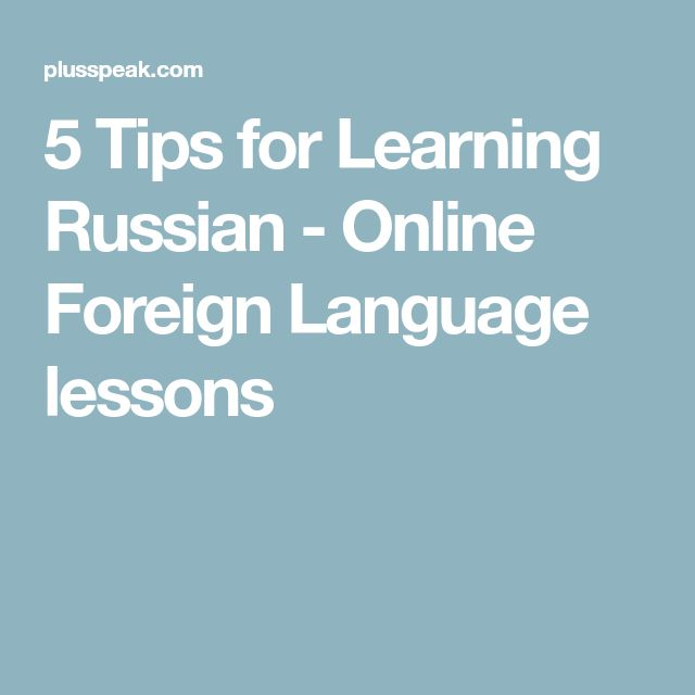 5 Tips for Learning Russian - Online Foreign Language lessons