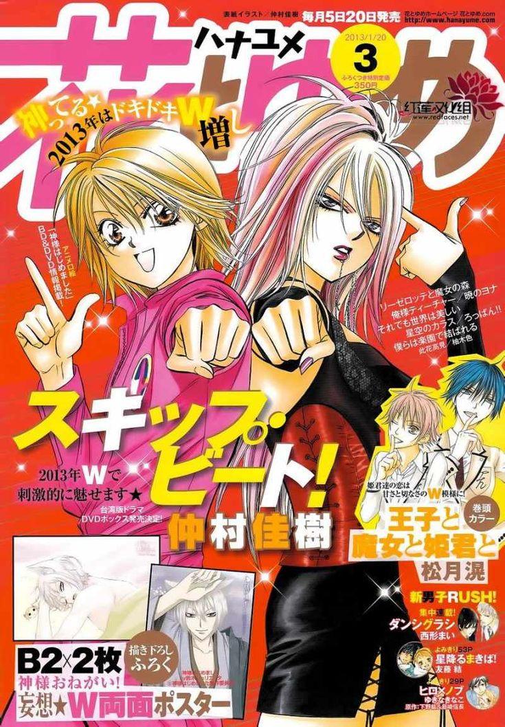 20 best raw sen manga pics images on pinterest manga