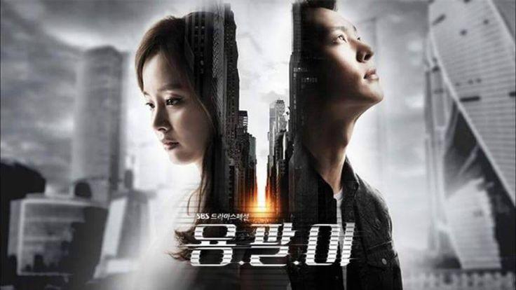 """The Crazy Ahjummas: Posters for upcoming drama """"Yong Pal"""""""