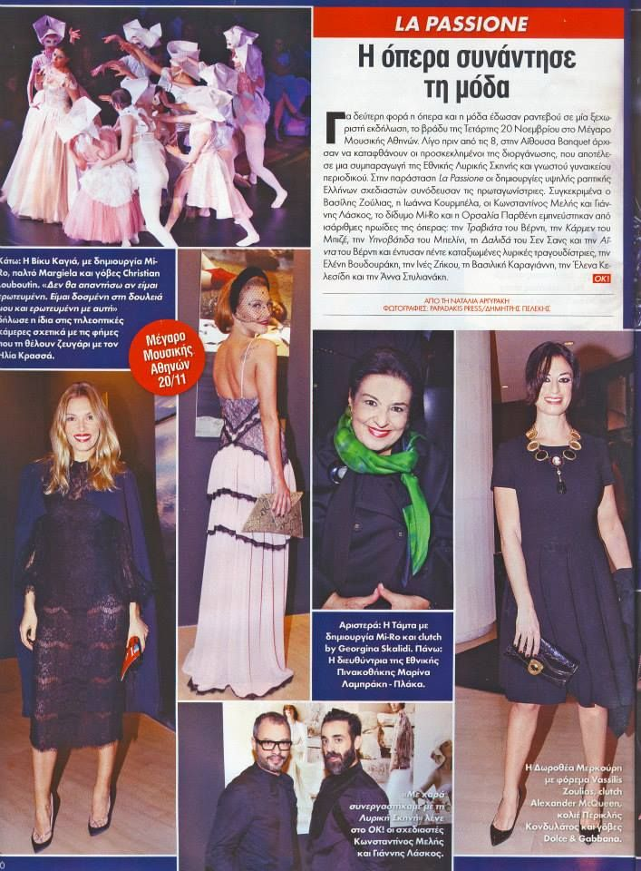 """Black Death"" Collection @ OK magazine November '13 ""Black Death"" Collection by Pericles Kondylatos  ""Black Death"" Collection by Pericles Kondylatos Available to buy on-line @ Etsy e-shop: https://www.etsy.com/shop/PericlesKondylatos"