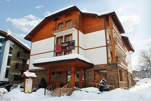 FAMILY HOTEL PIRINA CLUB - http://www.globaldreamtours.ro/pachete-sky/family-hotel-pirina-club-3/
