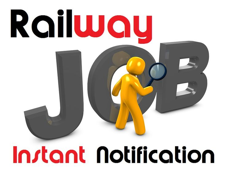 All Railway Jobs Notification Alert Service -   If you searching jobs in railway sector and don't know which career portal would be better to know about all latest and upcoming vacancies of Railway, then you should not think more because Employment News I is a biggest platform in manner for getting all latest and upcoming notification instantly of Railway sector. So visit this website to get your dream railway jobs in India.