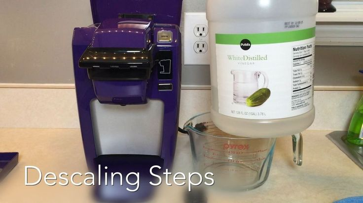 how to clean keurig b60
