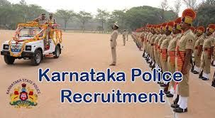 KSP Recruitment in Karnataka State Police for 12 Detective Sub Inspector Posts https://onlinetyari.com/latest-job-alerts/ksp-recruitment-in-karnataka-state-police-i48315.html #onlinetyari # KSP Recruitment