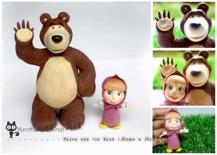 Masha and the Bear #MashaandtheBear #masha #figures #figurine http://kurohouseofcraft.blogspot.com/2015/02/masha-bear-figures.html