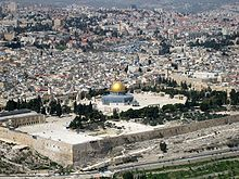 The first headquarters of the Knights Templar, on the Temple Mount in Jerusalem. The Crusaders called it the Temple of Solomon and it was from this location that the Knights took their name of Templar.