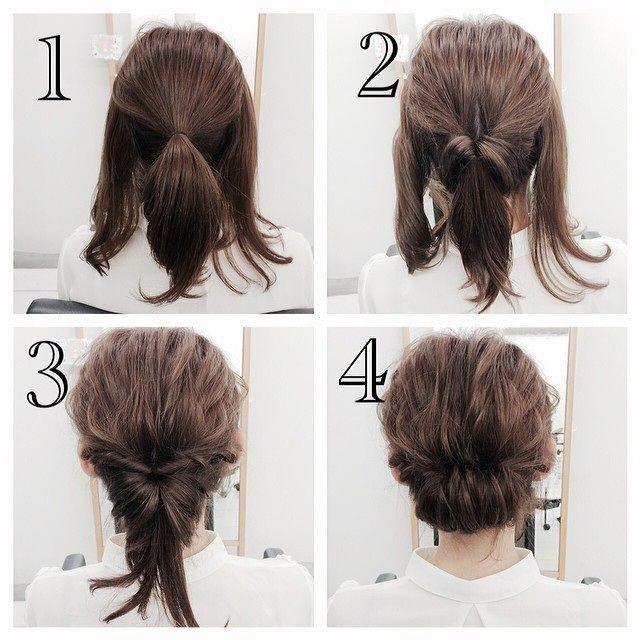 Idées simples et rapides de coiffure pour cheveux courts - # pratique #hairstyle #ideas #quick #short