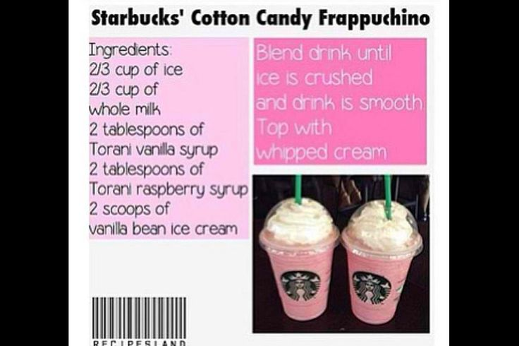 how to order cotton candy frappuccino