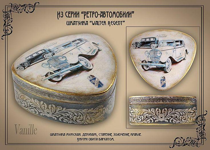 """""""Мужской"""" декупаж Натальи Родиной"""