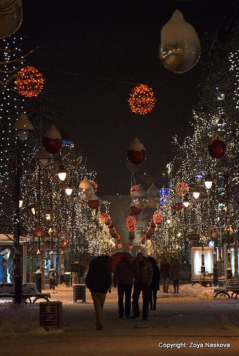 Christmas in Skopje, Macedonia