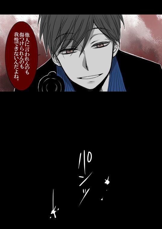 マフィア松 7