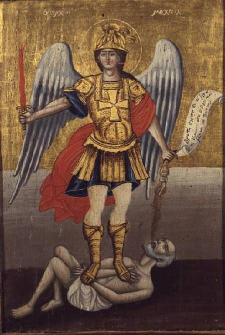 Image:  Anonymous painter - Archangel Michael: Greek icon from the Cyclades