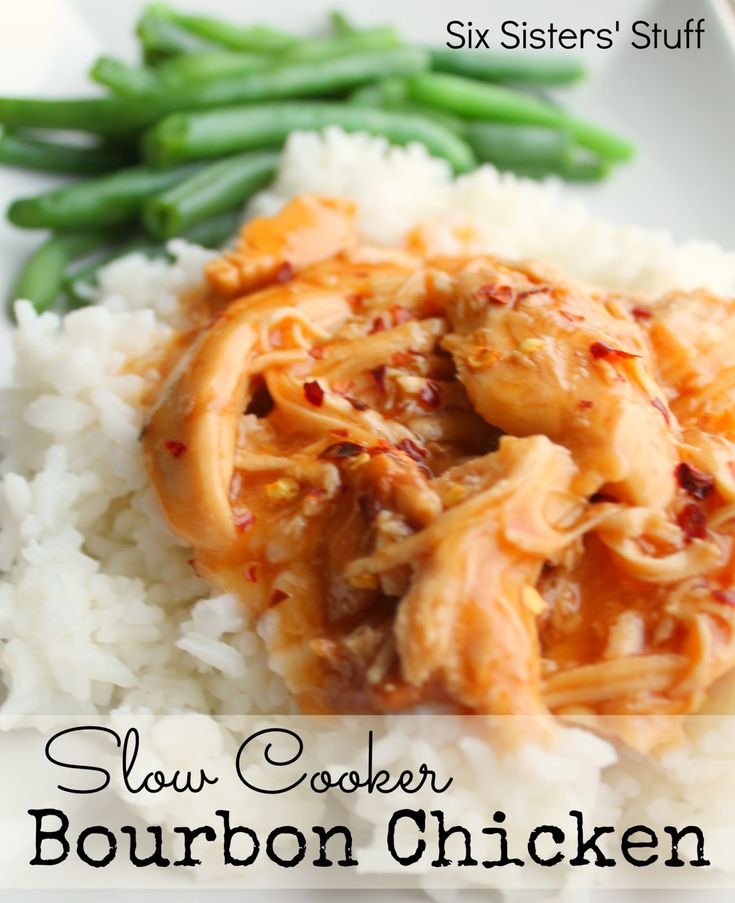 Slow Cooker Bourbon Chicken from sixsistersstuff.com.  A quick, delicious meal that your family will devour! #dinner #recipes #slowcooker