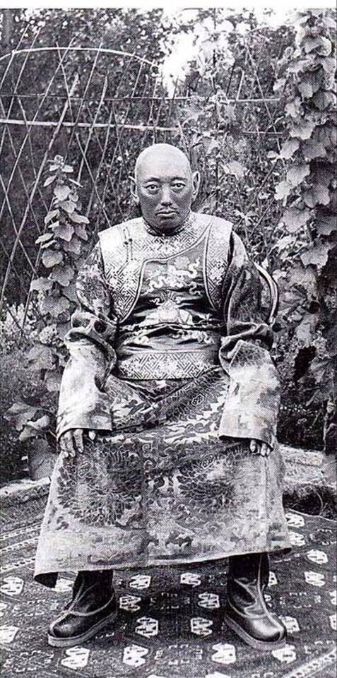 His Holiness The 13th Dalai Lama