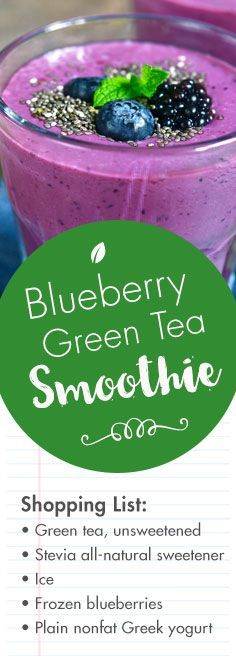 With a pretty even carb to protein ratio and all natural sweetness from Stevia, this Blueberry Green Tea Smoothie recipe is already one to add to the books. However, there is an even bigger draw: This delicious tea smoothie is a powerhouse of antioxidants thanks to the powerful combination of blueberries and green tea. And who couldn't use a few more antioxidants? Double up for a flex snack, bursting with flavor.