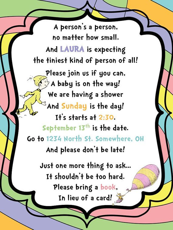 Dr. Seuss Baby Shower Invitations Oh The by AmandasCreativity