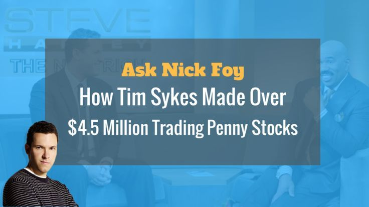 Thinking about trading penny stocks with some side money of yours? There is no better teacher than Tim Sykes (aka Timothy Sykes). He has been trading for 20 years now and turned a few thousand in 4.5 million and counting. Learn more about Tim Sykes in today's post.