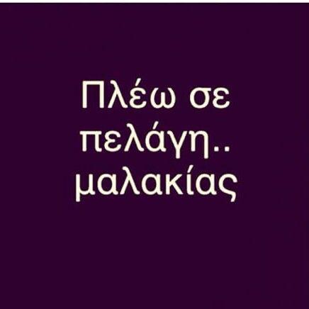 6e32e2fa7b2722b839f8ada98f966aee.jpg (436×436)