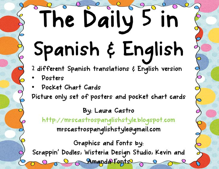 21 best Daily 5 Spanish images on Pinterest Bilingual classroom - spanish alphabet chart