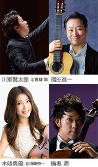 出張サマーミューザ@しんゆり!神奈川フィルハーモニー管弦楽団|フェスタサマーミューザ KAWASAKI 2016