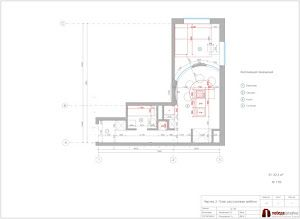 [Projects] 32 m² de original distribución donde cabe TODO