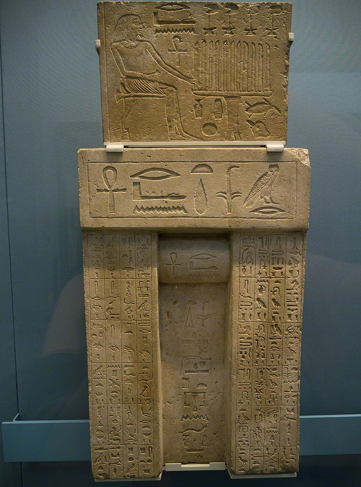 Egyptian Old Kingdom False Door | Limestone False Door From The Tomb Of  Niankhre, 5th