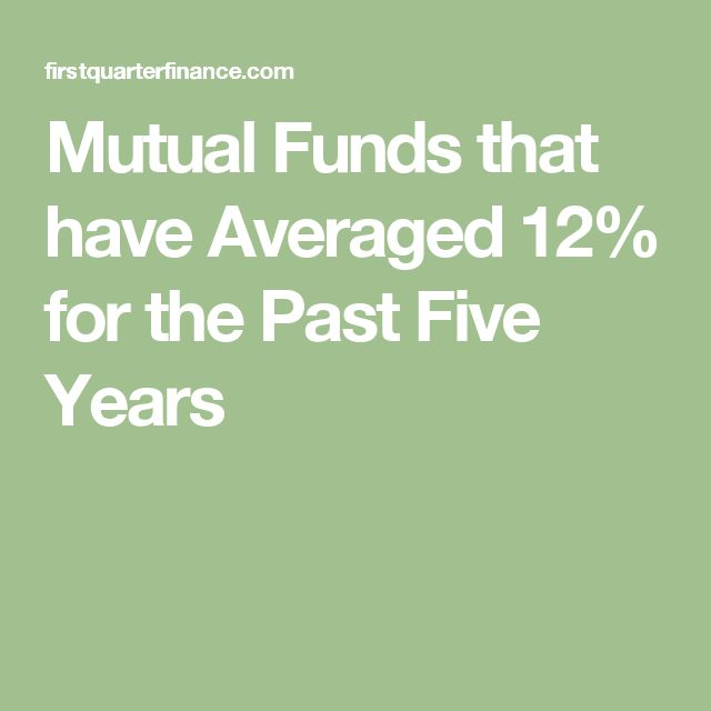 Mutual Funds that have Averaged 12% for the Past Five Years