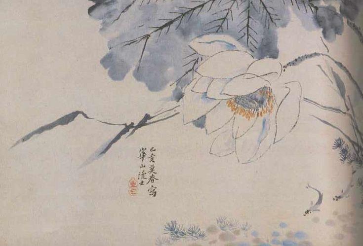 Ватанабе Казан, Watanabe Kazan, 渡辺 崋山(1793 – 1841), «Цветок лотоса и плавающие рыбы», 30.5 х 45.6 см. Играющая рыба носится между лотосами в пруду, рыба чувствует себя в безопасности, цветок прикрывает ее движение от посторонних глаз.
