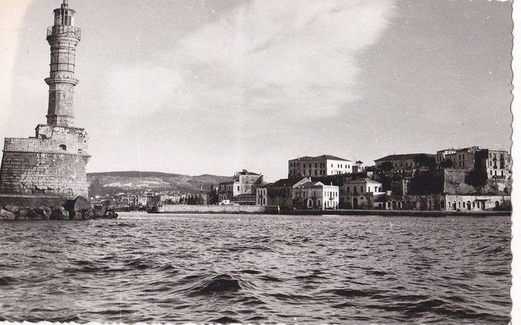 ΧΑΝΙΑ 1960