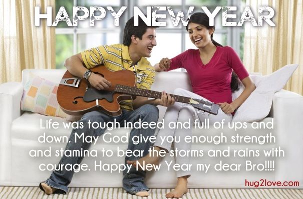 new year message for brother 2017