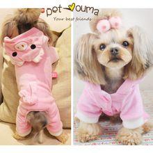 Новое поступление четыре ультра-футовый одежды с свинья хвост симпатичная одежда собака на зиму собак платье домашняя кошка одежды 1000123(China (Mainland))