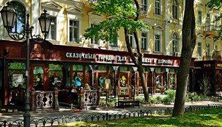 Ресторан Пивной Сад