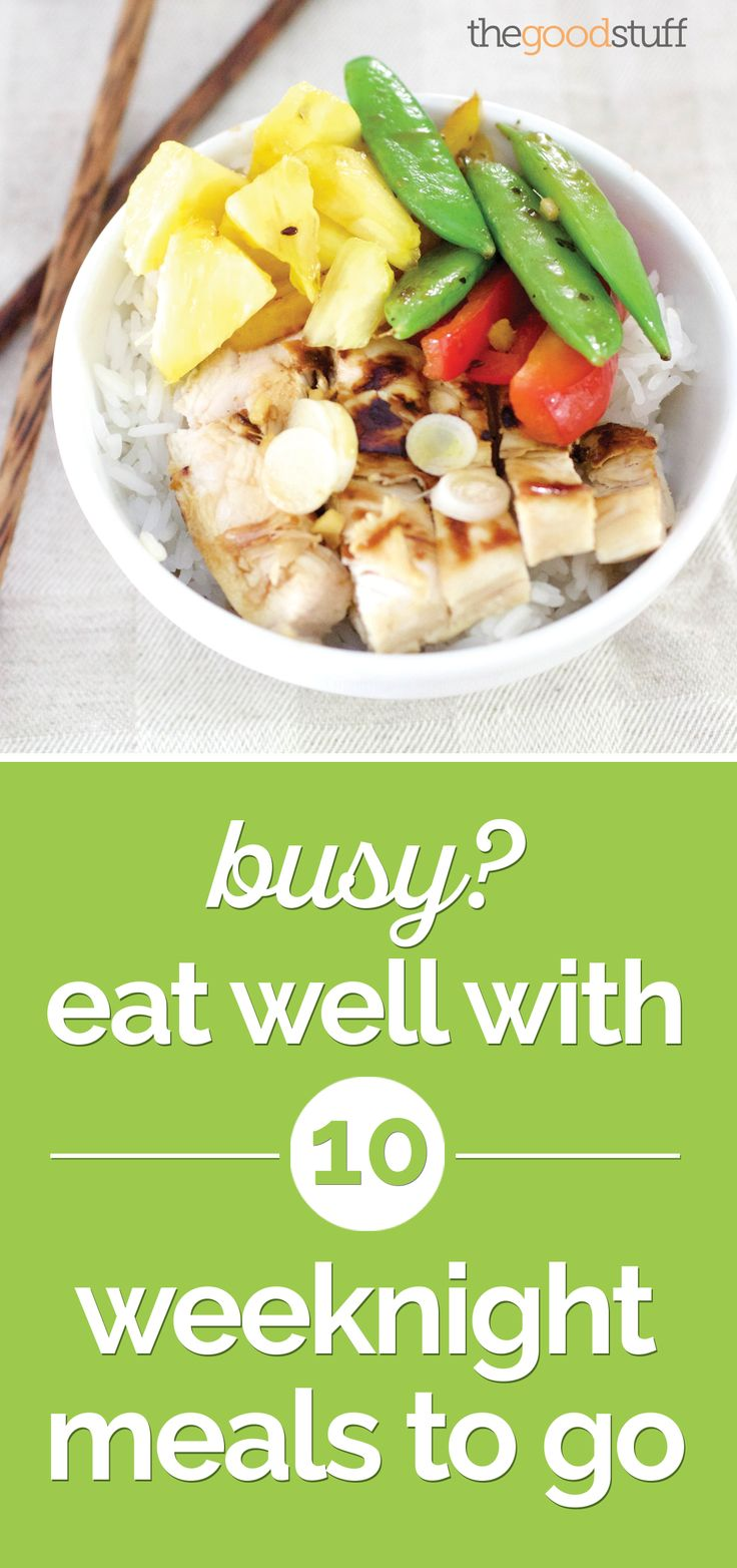 Save time on busy weeknights when you prep ahead! Take these meals along when you're on-the-go.