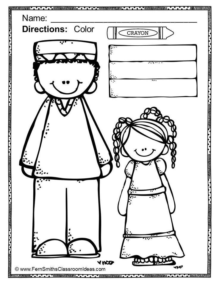 Kwanzaa Coloring Pages Dollar Deal - 12 Pages of Kwanzaa ...