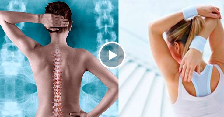Обязательно попробуйте! Мы нашли видео, в котором показывается очень простое упражнение, которое особенно полезно для женщин. Оно занимает всего три минуты. Это упражнение хорошо прорабатывает необходимую мышечную структуру спины, укрепляя и улучшая работу позвоночника. Это упражнение способствует снятию блоков в спине и плечах, которые вызывают застойные явления, боли и отложение солей. Очень хорошо это упражнение …