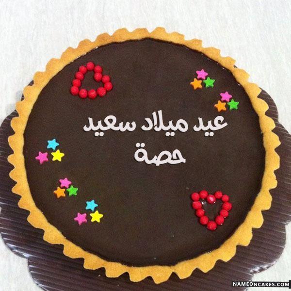 تنزيل عيد ميلاد سعيد حصة كعكة ويقول عيد ميلاد سعيد بطريقة جميلة تعديل عيد ميلاد سع Birthday Cake For Boyfriend Happy Birthday Cake Images Happy Birthday Cakes