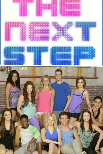 The next step series 2