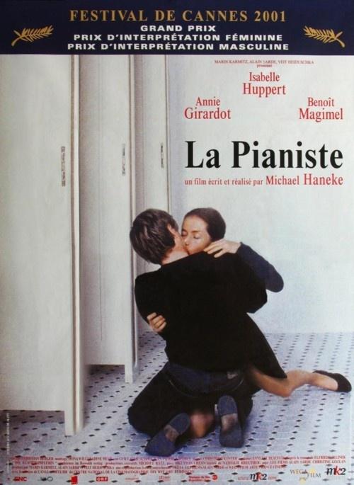 La Pianiste, Michael Haneke (2001)
