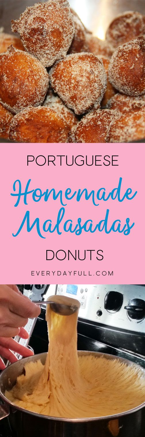 HOMEMADE DONUTS - That's right! These malasadas are basically glorified doughnut holes! Served piping hot and dusted in sugar, you'll be amazed at just how simple this dessert (or breakfast) is to make!