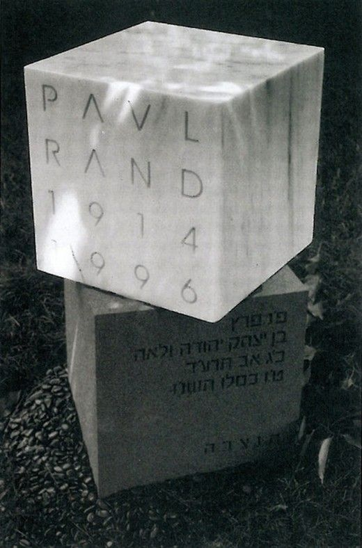Lovely gravestone typography (for Paul Rand of course!)