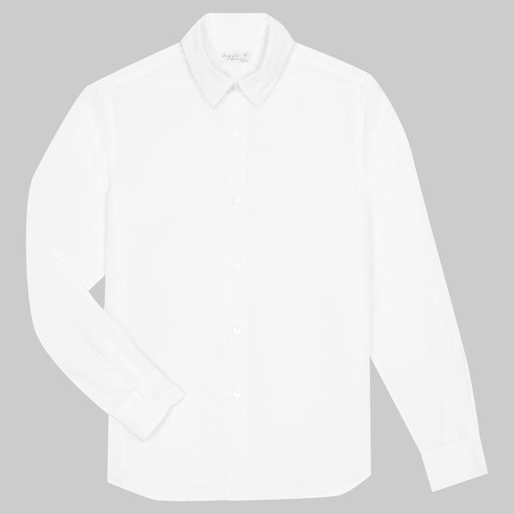 chemise thomas blanche chemise en popeline subtilement rayée ton sur ton avec col pointe.