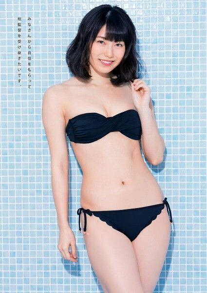 AKB48 Yui Yokoyama on Manga Action 2014 No.12