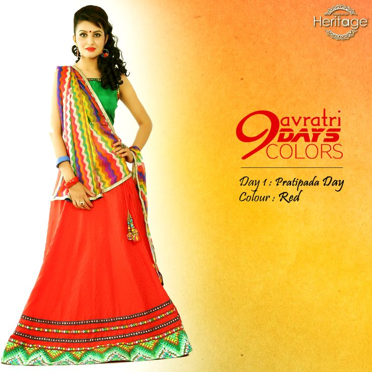 Begin the auspicious #Navratri festival with the Pratipada Day tomorrow. Wear the colour #Red and get your blessings from Devi Durga!  