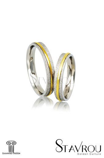 βέρες γάμου - αρραβώνων, από ασήμι επιπλατινωμένο, και κίτρινο χρυσό / A242 logo / 4.00 mm  #βέρες_γάμου #βέρες_αρραβώνων #κοσμήματα_χαλάνδρι