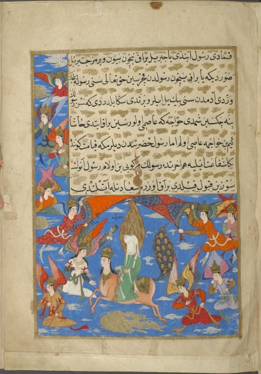 Muhammad, mounted on Burâq accompanied by Jibrîl and host angels, rises to the heavens on his way to al-Masjid al-Aqsâ.