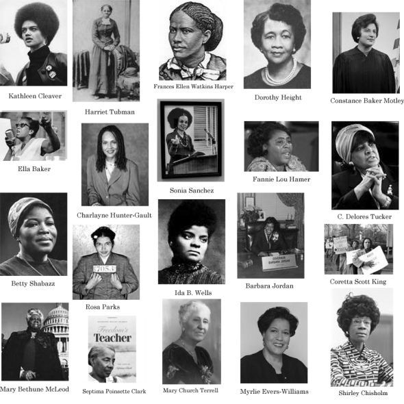 african american female leadership in education