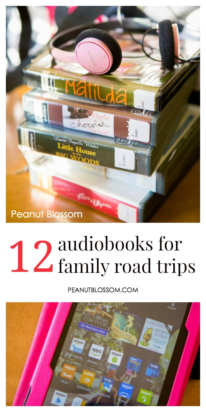 12 best audiobooks for families on road trips: Don't go crazy listening to a book that bores you, this great list will please both the kids AND the adults in the car! #roadtrip #roadtripideasforkids #roadtripbooks