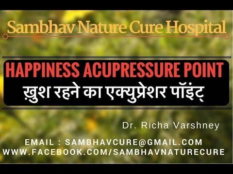 Learn how to be happy naturally by Joy Acupressure Sujok Pressure Point Home Remedies video in Hindi - http://LIFEWAYSVILLAGE.COM/stress-relief/learn-how-to-be-happy-naturally-by-joy-acupressure-sujok-pressure-point-home-remedies-video-in-hindi/