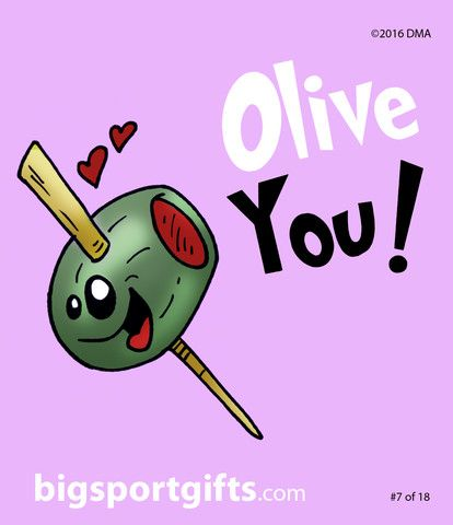 Free Big Sport Valentines Food Puns Big And Appreciation
