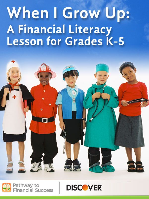 When I Grow Up: Lesson about the relationship between income and careers for elementary school #pathwaytofinancialsuccess #discover #weareteachers